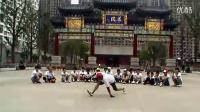 视频: 滕州舞工厂 滕州街舞QQ群49522003