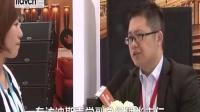 PALM EXPO 2014:迪斯声学副总经理接受中国数字视听网采访