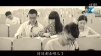 """""""时间都去哪儿了MV""""洛阳理工学院2014年毕业生晚会视频第五弹"""
