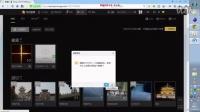 教程-怎么把电脑里的照片上传到QQ空间相册