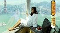 食尚玩家 2014 血拼女王驾到 横扫香港买翻天 140613 莎莎疯狂血拼不能停
