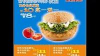 儋州西式快餐店加盟,【德洲汉堡】大品牌,值得信赖!