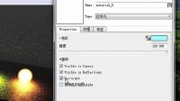 keyshot视频基础教程35:渲染流程及高级材质设置
