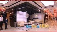 光辉家具&苏宁电器,首度联盟总裁签售会,预存100当1800再送豪礼