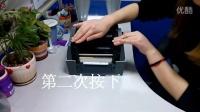 热敏面单打印机 电子面单 打印机 QR-580驱动安装流程
