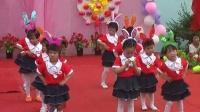 华阳慧心幼儿园节目5《兔子舞》红樱桃班表演