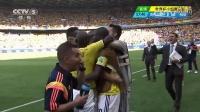 2014巴西世界杯火爆头条 哥伦比亚3-0横扫希腊 悍将开场5分钟即破门 140615