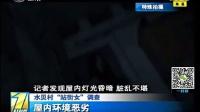 20140615-深圳打工妹兼职站街女 称不是小妹是大姐