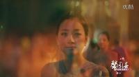 馨园春个性主题婚礼策划 婚前MV