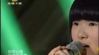 《中国新声代》第二季:王睿卓《张三的歌》
