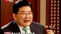 华语导演的光影世界 140615