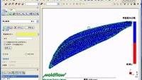 Moldflow-注塑流动分析-ch5