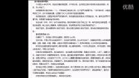 【引擎讲故事】关于 高考作文