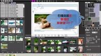 V8照片设计软件批量调色教程