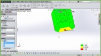 第七讲上-SolidWorks2014-拔模抽壳和筋