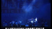 张国荣《这些年来》拉阔演唱会字幕版