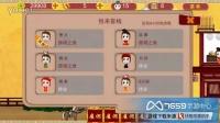 智休闲单机游戏-最受欢迎华语游戏-游戏评测-7659游戏中心