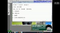 ps教程_敬伟ps教程下载 抠图视频教程 自学ps视频