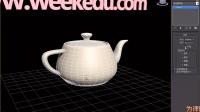 3D教程3D入门基础3D下载3D建模3D渲染3D茶壶的创建