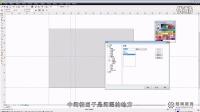 CorelDRAW 第03课 信封、信纸设计(1080P)