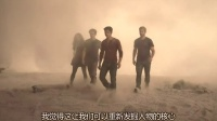 《少狼 第四季》拍摄花絮:本季有哪些新鲜事(字幕版)