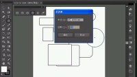 [Ai]AI自学教程 adobe illustrator入门教程 ai教程