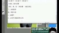 ps教程 ps钢笔抠图视频教程 ps高级视频教程