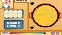 喜羊羊做奶油曲奇-游戏评测-7659游戏中心