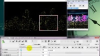 20140617图片绑粒子文字贴图特效(BT一点)