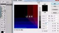 [PS]Photoshop教程;9集 视图菜单 显示比例 放大缩小 抓手工具 标尺