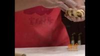 食尚2014.6.7(百乐麦南瓜枣泥卷面包)