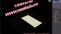 3dmax【平面的创建】3d课程3d教程3d视屏