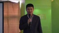 姬珉:如何用企业文化影响员工行为