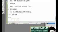 ps教程 ps视频教程全集完整版 ps视频教程打包下载