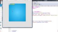 视频: html5制作超酷可验证登录界面 http://shop110735730.taobao.com