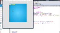 html5制作超酷可验证登录界面 http://shop110735730.taobao.com