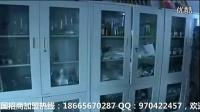 视频: 山东文远生物技术有限公司禹城新闻报道QQ:1920301848_标清