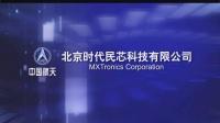 上海宇芯科技固态硬盘产品发布会宣传片