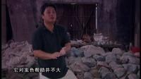 徐瑞鸿说汝窑 第五集 汝窑特征—香灰胎