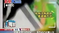 """台湾色情酒店""""帅哥兵团""""用""""美男计""""招揽卖淫女 - 台湾色情酒"""