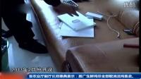 """广东""""六大专项""""行动阶段成果:汕头""""万利达""""赌博网站被查"""