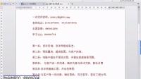 189 3dmax中文版教程_谷建室内设计教程