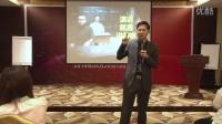 徐保国老师的演讲与口才培训课程