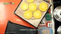 健康新煮流~鳳梨咖啡蛋糕、鳳梨醬燒豬排