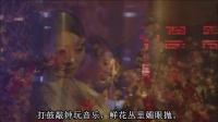 唐唐神吐槽:最拜金的女人 《大寒桃花开》 61