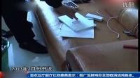 """汕头""""万利达""""赌博网站被查"""