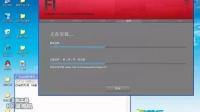 正版Adobe Flash CS4软件视频安装教程