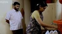 White Paper 2014 malayalam movie