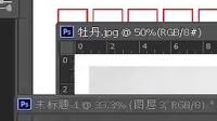 20140619PS实例明信片的制作(图形影视)