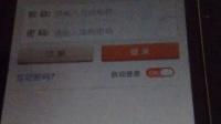 视频: IPHONE4彩票宝注册